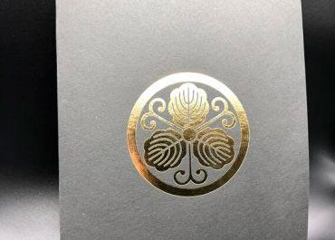 Druckwerkstatt Goldfolierung